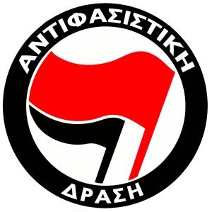 antifa_logo_neugxtdel