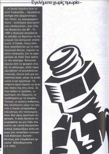 Από το περιοδικό του σχήματος Camera Obscura- ΕΑΑΚ στην Αρχιτεκτονική Βόλου, εν έτει 2007