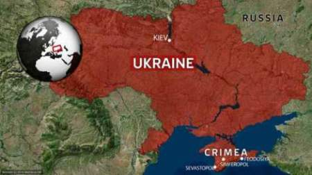 ukraine-crime-redflagnews-com